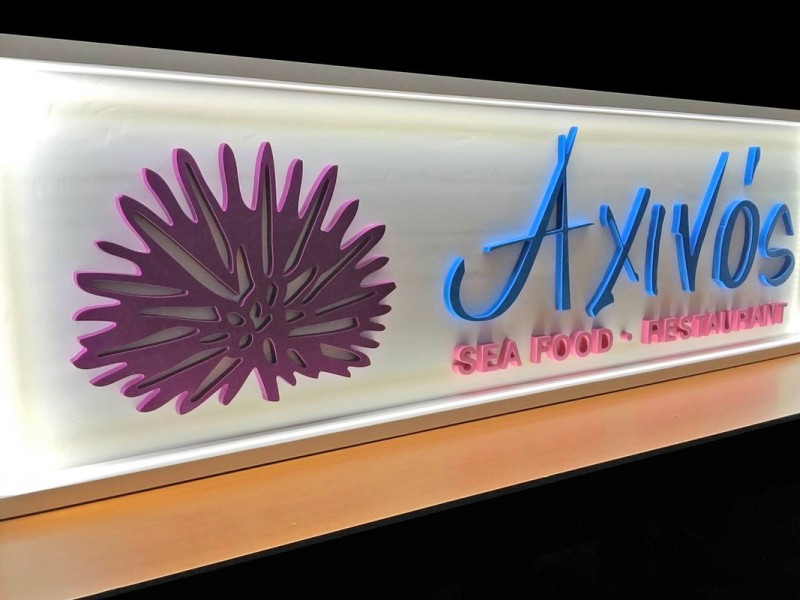 Ahinos_3D_sign